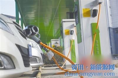 天津充电基础设施缺口较大 不能满足新能源汽车快速发展
