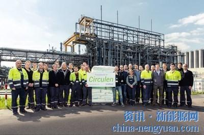 LyondellBasell与Neste实现商业规模的生物基塑料生产