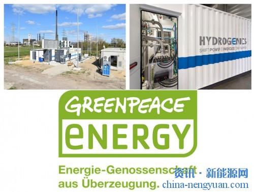 充分利用风电 Wind2Gas开创了氢电解槽的先河