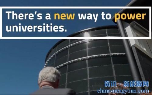 """新玩意:澳大利亚大学安装7MW""""水电池"""""""