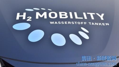 德国:巴伐利亚氢研究中心在纽伦堡成立