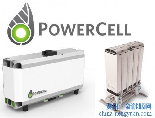 PowerCell从中国汽车供应商获得S2燃料电池堆的后续订单