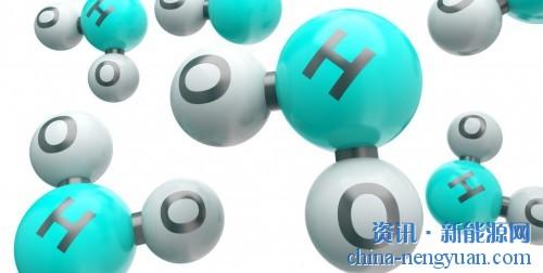 加拿大:H2V正在建设耗资13亿美元的生物质制氢工厂
