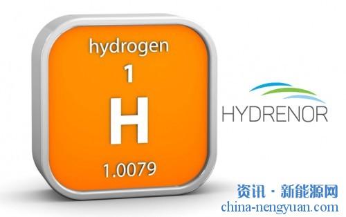 英国成立第一家地下储氢技术公司