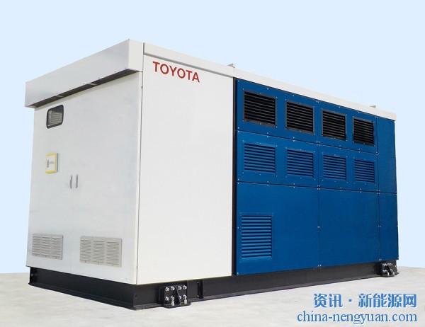 丰田开始测试最新的固定式燃料电池发电机