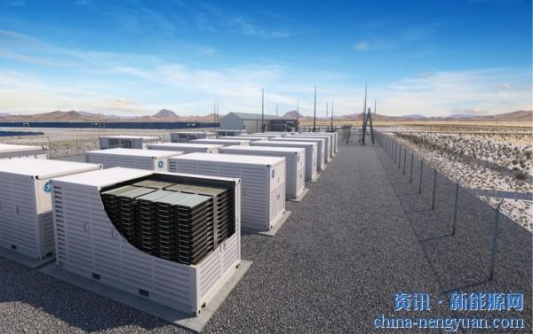 南半球最大的储能系统之一使用了200MW的通用电气电池