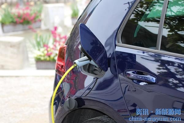 德媒盛赞中国引领全球电动汽车革命