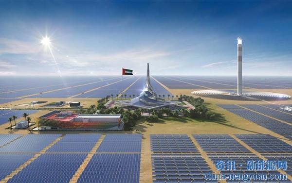 迪拜900MW太阳能电站招标价格再创新低
