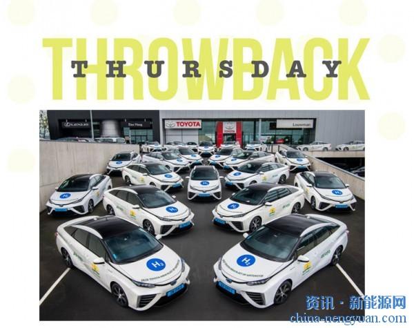 35辆丰田Mirai 海牙建立第一支氢动力出租车队