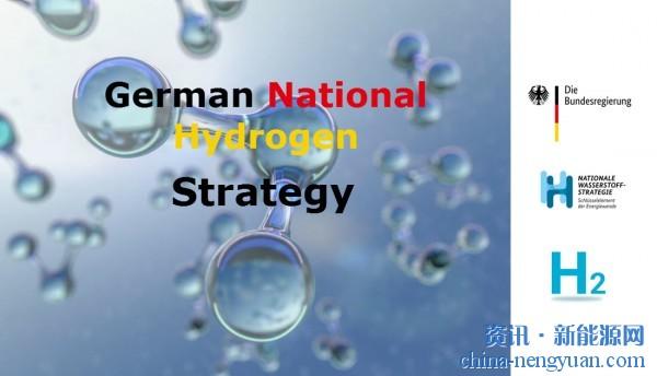 重磅!德国内阁通过国家氢战略 2040年实现10GW电解绿色氢