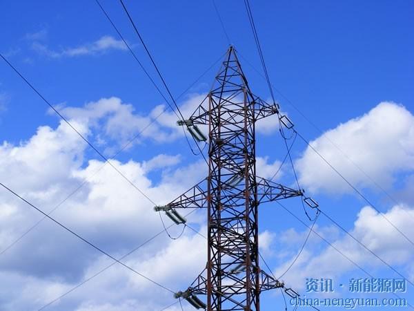 跨省区输电价格改革可分两步推进