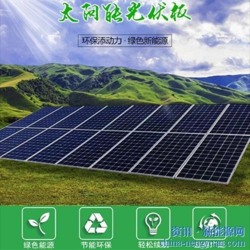 蓝润新能源单晶硅太阳能光伏板市场供应量