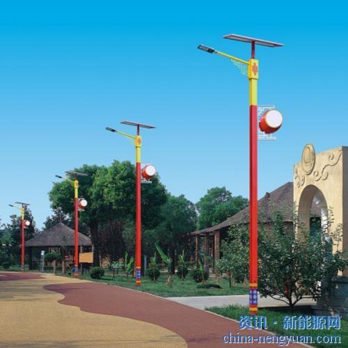 蓝润新能源景观草坪太阳能led灯成功上市