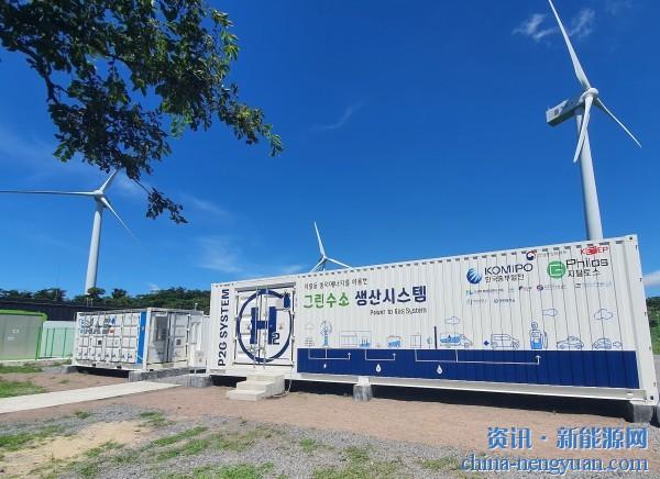 巴斯夫为绿色氢生产提供钠硫电池