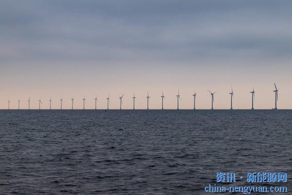 丹麦启动1GW雷神海上风电项目投标