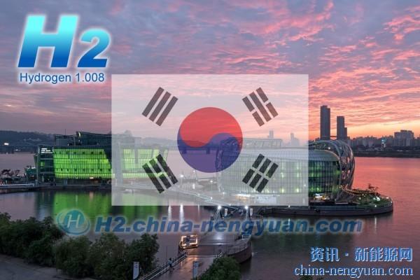 韩国大型企业纷纷加入氢产业