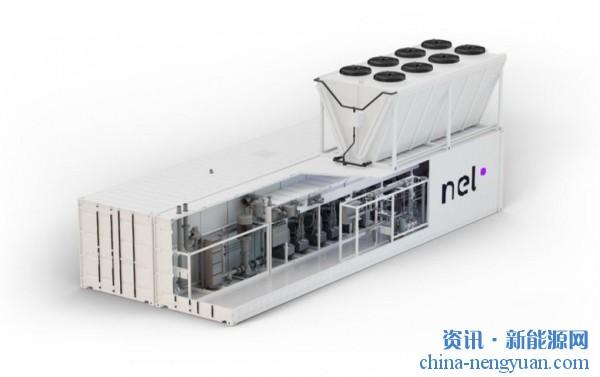 Nel为丹麦绿色氢项目交付20MW电解槽