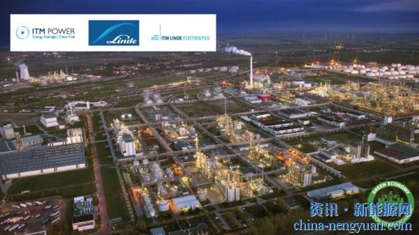 24MW!ITM Power向林德出售全球最大的PEM电解槽