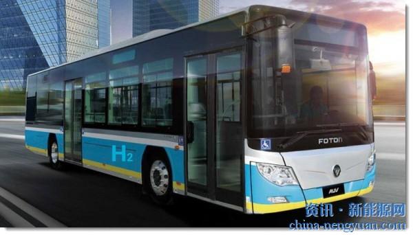 福田汽车将在澳大利亚生产氢动力巴士