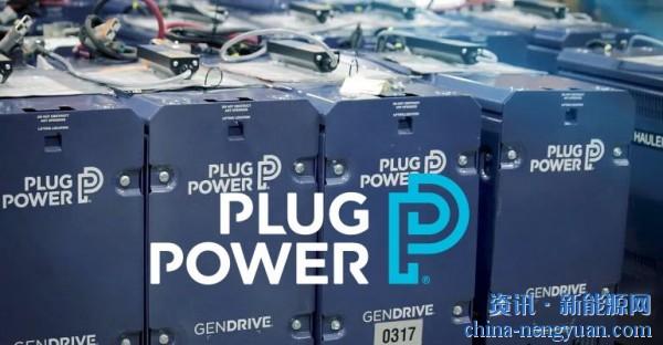 耗资1.25亿美元!普拉格能源将在美国建设燃料电池创新工厂