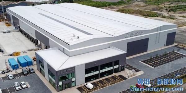 削减40%的电解槽成本!ITM Power的新超级工厂将为一个转折点
