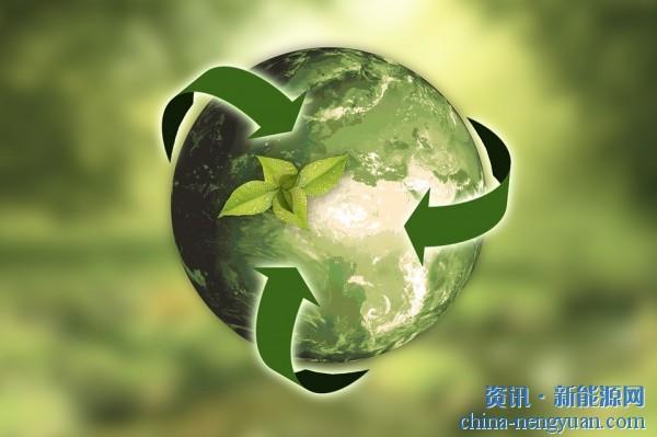 2020年全球能源转型支出达到5013亿美元峰值