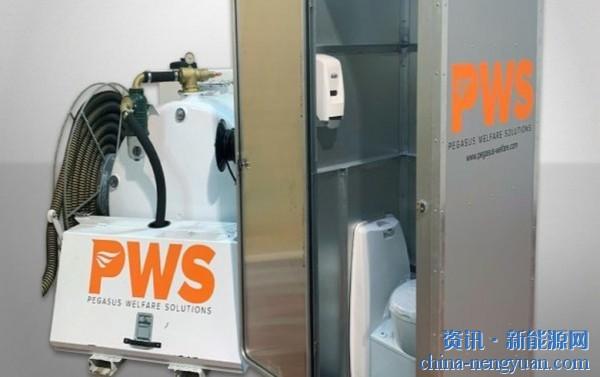 Vattenfall为阿伯丁海上风电场订购风力发电机厕所