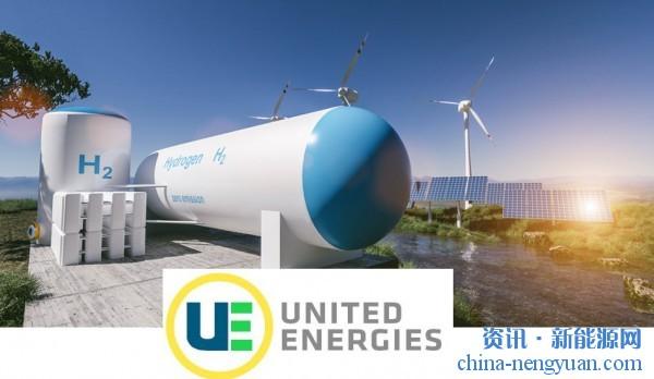1.33美元/公斤!弱化水分子键的新技术将打破绿色氢成本障碍
