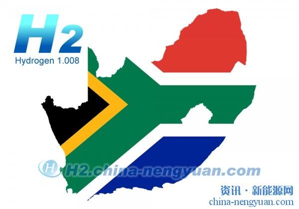 铂金之王!南非决定开始商业化氢燃料电池技术