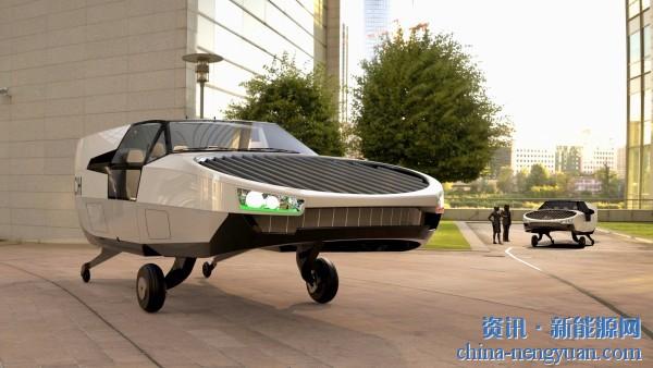 全球首架氢动力无翼eVTOL获得了1000万美元的融资