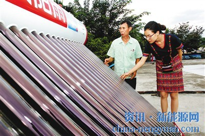 海南五指山黎村人家装上太阳能