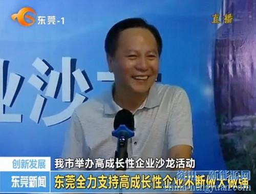 东莞市委书记徐建华、市长袁宝成激励易事特等高生长性企业做大做强